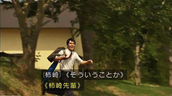 ウツボカズラの夢5話のキャプ207