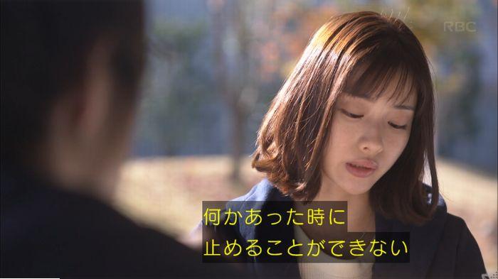アンナチュラル9話のキャプ214