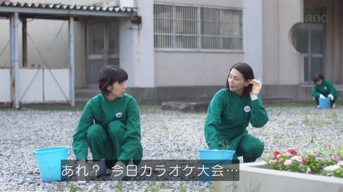 監獄のお姫さま 3話のキャプ643