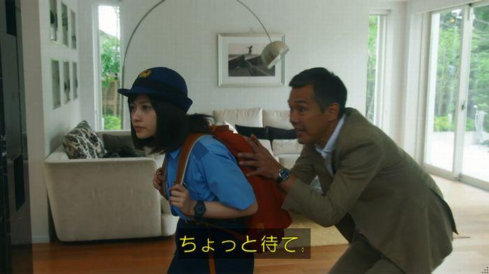 いきもの係 5話のキャプ194
