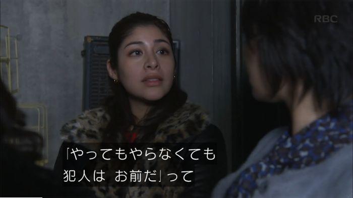 監獄のお姫さま 最終話のキャプ272