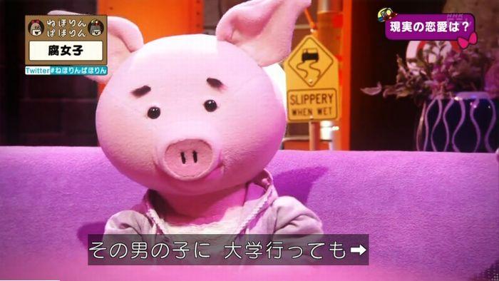 ねほりん腐女子回のキャプ462