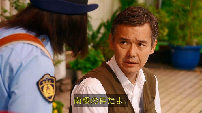 警視庁いきもの係 8話のキャプ375