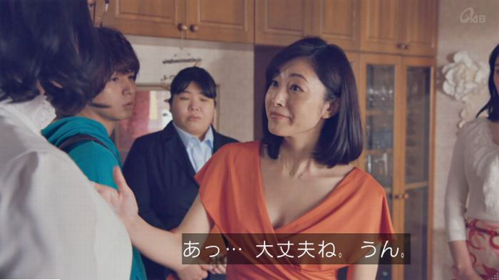 家政婦のミタゾノ 2話のキャプ105