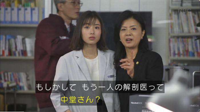アンナチュラル4話のキャプ46