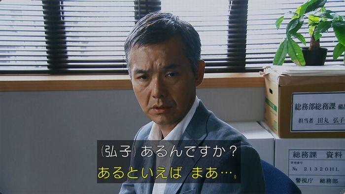 いきもの係 5話のキャプ11