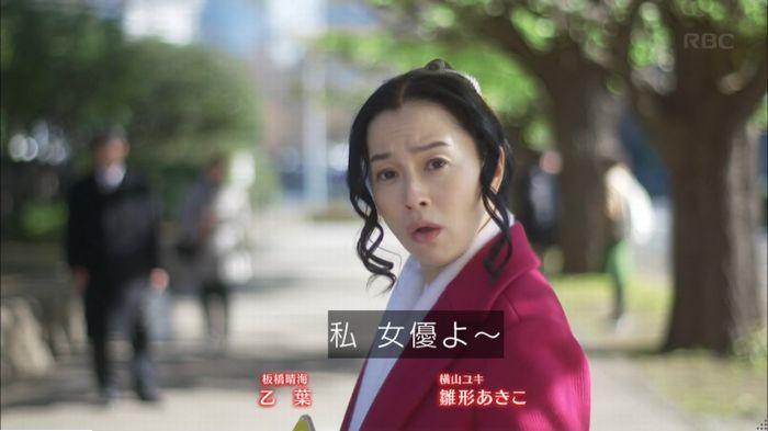 監獄のお姫さま 最終話のキャプ619