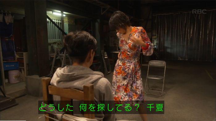 監獄のお姫さま 8話のキャプ33
