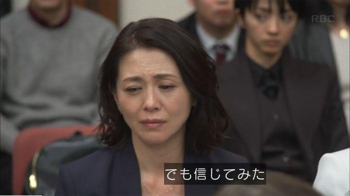 監獄のお姫さま 最終話のキャプ561