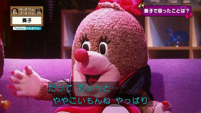 ねほりん 養子回のキャプ176