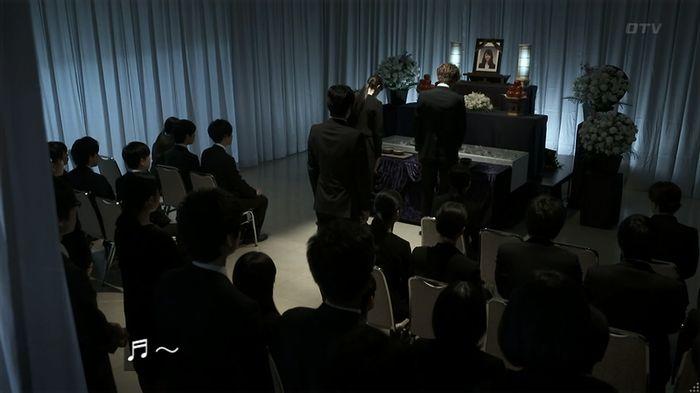 世にも奇妙な物語 夢男のキャプ301