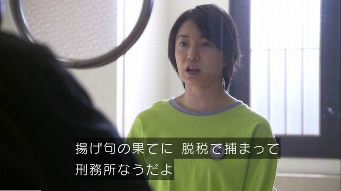 監獄のお姫さま 4話のキャプ621