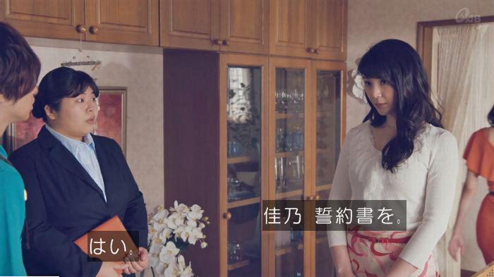 家政婦のミタゾノ 2話のキャプ106