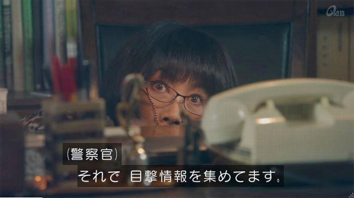 家政夫のミタゾノ3話のキャプ48