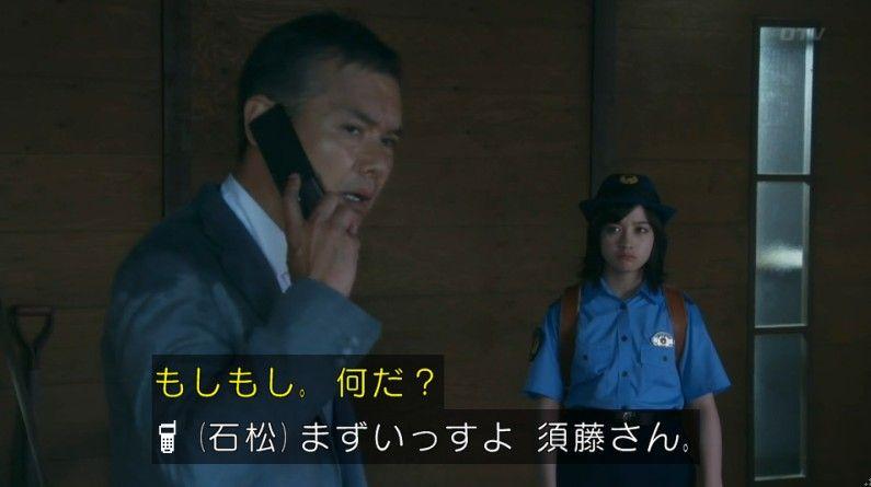 いきもの係 4話のキャプ460