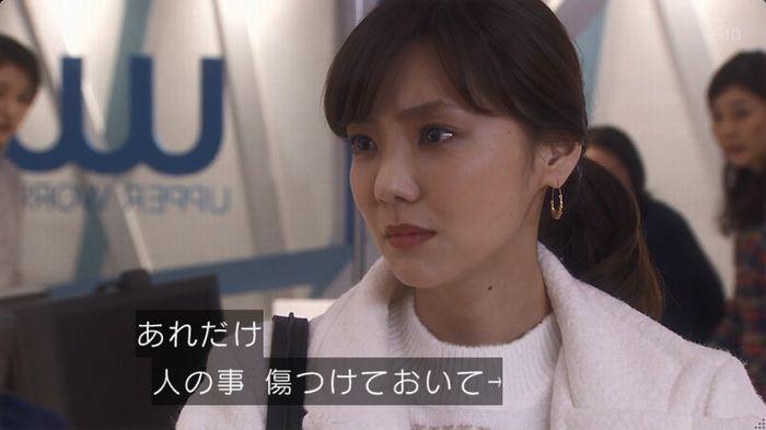 奪い愛 6話のキャプ321