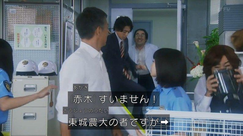 いきもの係 4話のキャプ173
