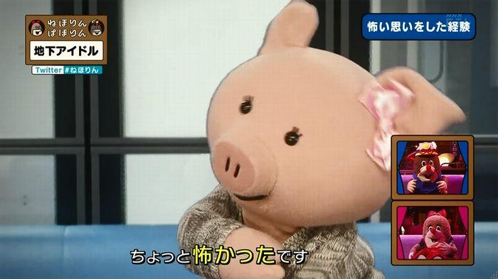 ねほりん 地下アイドル後編のキャプ93