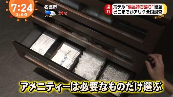 めざましTVのキャプ26
