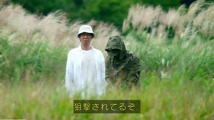 警視庁いきもの係 最終話のキャプ179