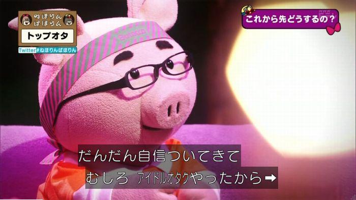 ねほりんぱほりんのキャプ507