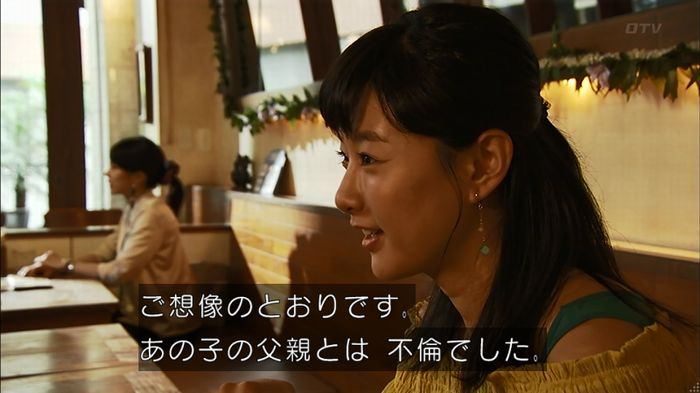 ウツボカズラの夢4話のキャプ484