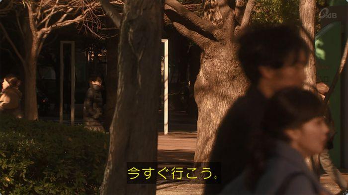 奪い愛 3話のキャプ591
