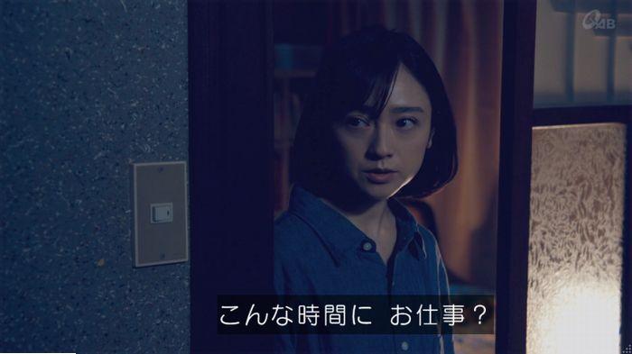 家政婦のミタゾノ 5話のキャプ439
