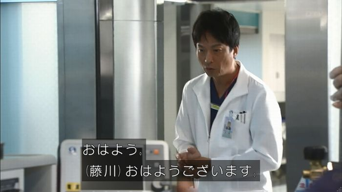 コードブルー 1話のキャプ584