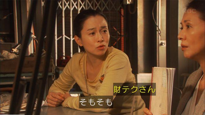 監獄のお姫さま 9話のキャプ404