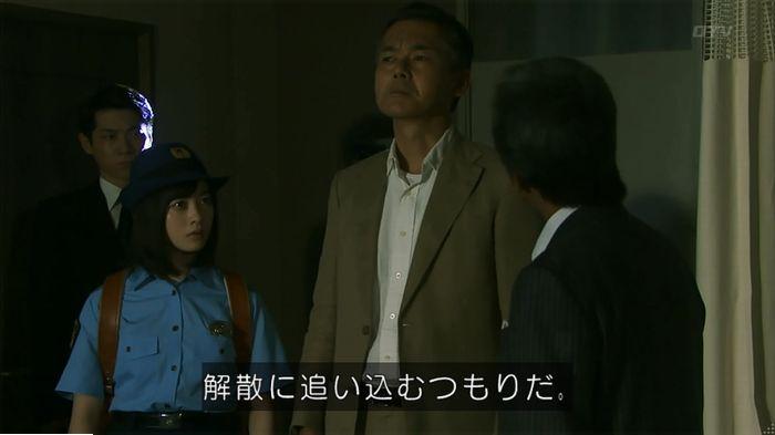 警視庁いきもの係 最終話のキャプ23