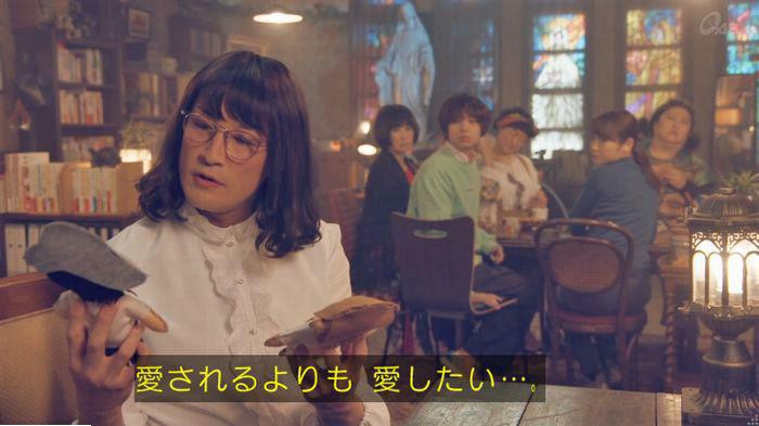家政婦のミタゾノ 7話のキャプ439