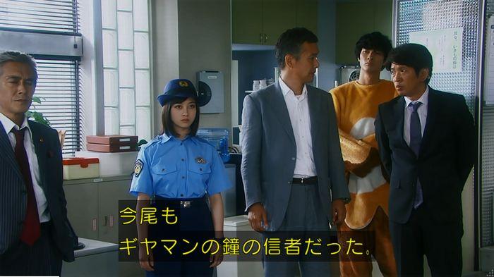 警視庁いきもの係 最終話のキャプ626