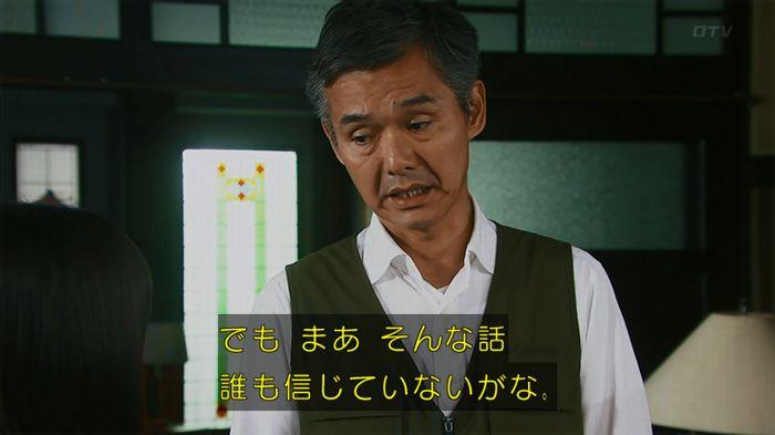 警視庁いきもの係 8話のキャプ254