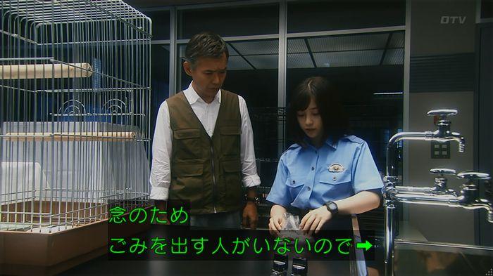 いきもの係 5話のキャプ634