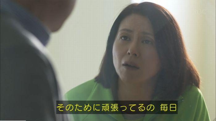監獄のお姫さま 4話のキャプ87