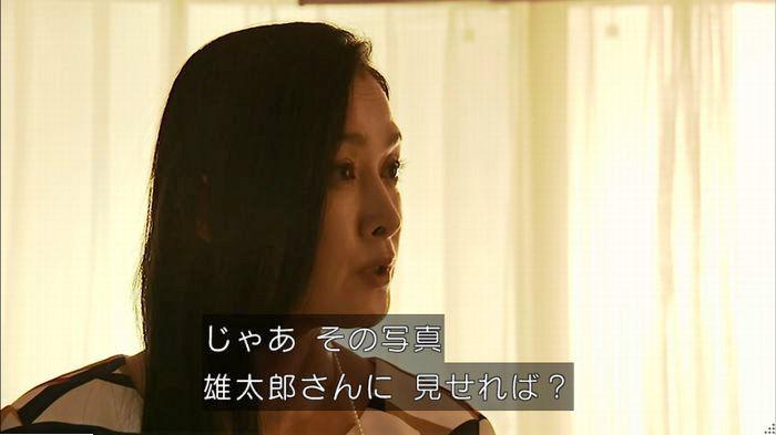 ウツボカズラの夢6話のキャプ341