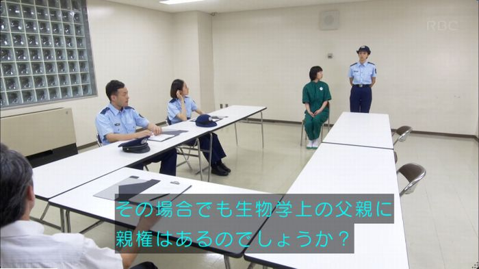 監獄のお姫さま 5話のキャプ240
