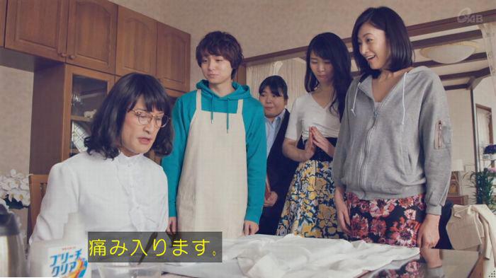 家政婦のミタゾノ 2話のキャプ174