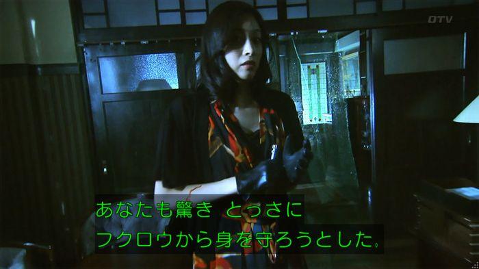 警視庁いきもの係 8話のキャプ718