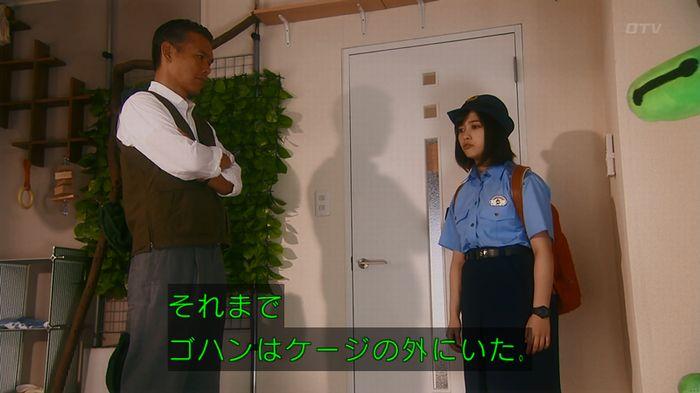 いきもの係 5話のキャプ521