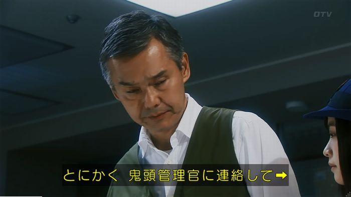 警視庁いきもの係 最終話のキャプ434