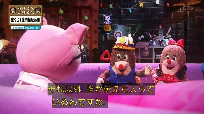 ねほりんぱほりんのキャプ323