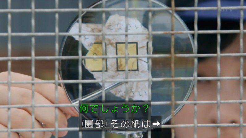 いきもの係 4話のキャプ346