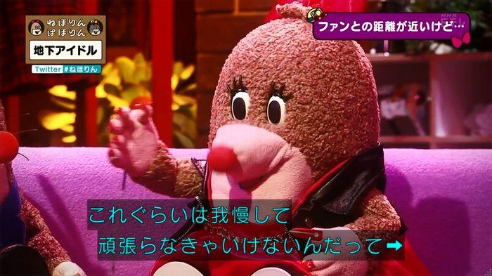 ねほりん 地下アイドル後編のキャプ154