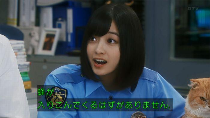 警視庁いきもの係 9話のキャプ673