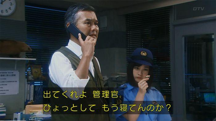 警視庁いきもの係 最終話のキャプ443