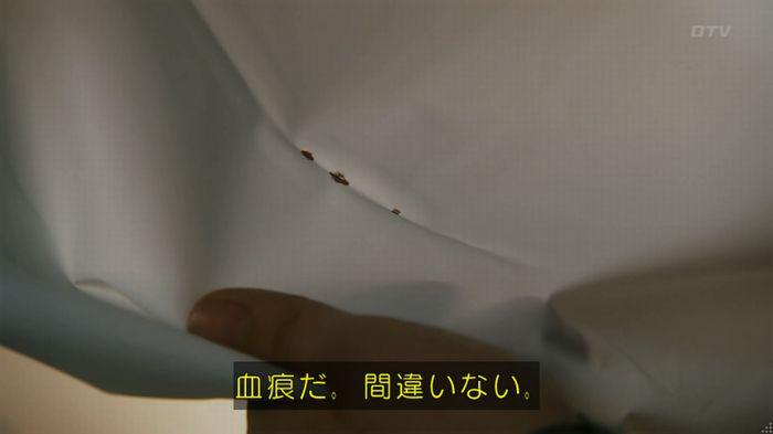 いきもの係 3話のキャプ407