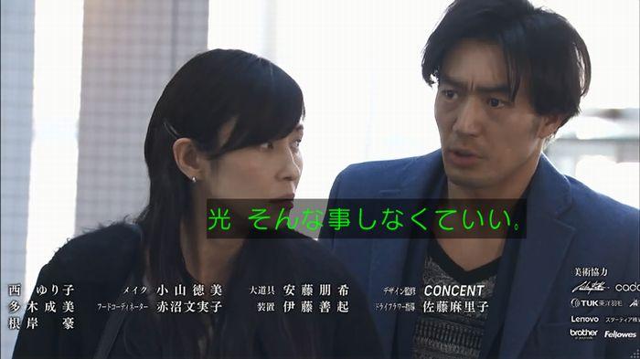 奪い愛 4話のキャプ748