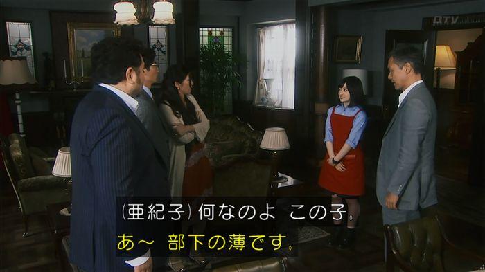 いきもの係 2話のキャプ336
